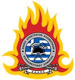 Ένωση Αποστράτων Αξιωματικών Πυροσβεστικού Σώματος